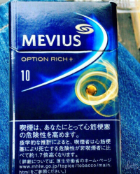 Mevius Option Rich + 10 cigarettes 10 cartons