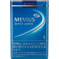 MEVIUS SUPER LIGHTS KS soft pack cigarettes 10 cartons