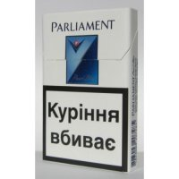 Parliament Pearl Blue Cigarettes 10 cartons