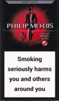 PHILIP MORRIS NOVEL MIX SUMMER cigarettes 10 cartons