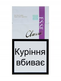 ESSE Super Slims Classic cigarettes 10 cartons