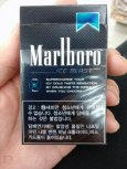 Korean Marlboro Ice Blast cigarettes 10 cartons