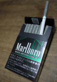 Marlboro BLACK MENTHOL EDGE 8 cigarettes 10 cartons