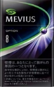 Mevius Option Black cigarettes 10 cartons
