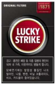 Lucky Strike Black cigarettes 10 cartons