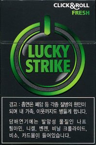 Lucky Strike Click & Roll Fresh cigarettes 10 cartons