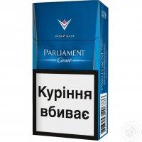 Cheap Winston cigarette cartons online