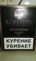 Sobranie Black Russian 100s cigarettes 10 cartons