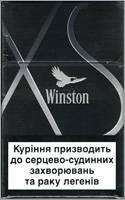 Winston XS Silver NanoKings(mini) Cigarettes 10 cartons