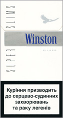 Winston Super Slims Silver 100`s Cigarettes 10 cartons