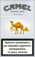 Camel Super Lights (Silver) Cigarettes 10 cartons