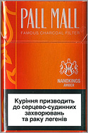 Pall Mall Nanokings Amber(mini) Cigarettes 10 cartons