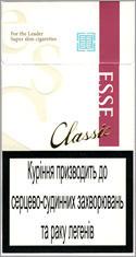 Esse Classic Super Slims 100`s Cigarettes 10 cartons