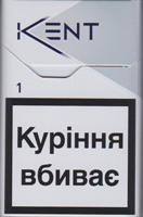 KENT LIGHTS NR. 1 (INFINA) cigarettes 10 cartons