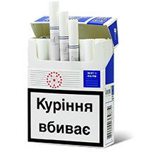 Stolicnii 25 Original Blue Cigarettes 10 cartons