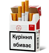 Stolicnii 25 Original Red Cigarettes 10 cartons