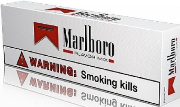 Delaware South Dakota cigarettes Marlboro