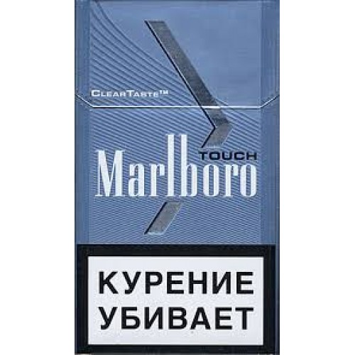 Where to buy cigarettes Marlboro online UK
