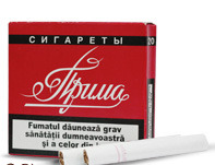 Prima Non-Filter Cigarettes 10 cartons