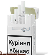 Prima Lux One cigarettes 10 cartons