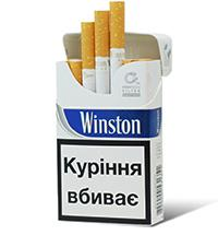 Winston Blue Cigarettes 10 cartons